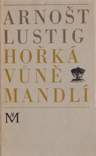 Arnošt Lustig - Hořká vůně mandlí