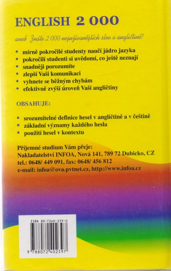 - English 2000
