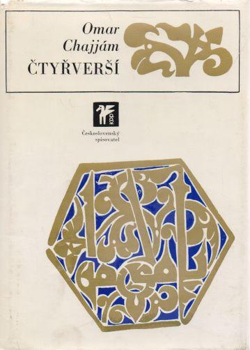 Omar Chajjám - Čtyřverší
