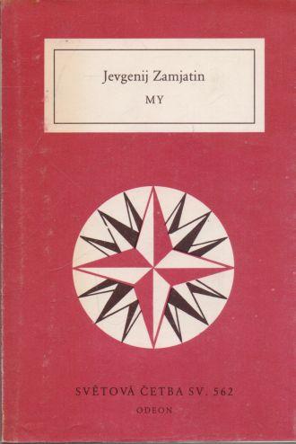 Jevgenij Zamjatin - My