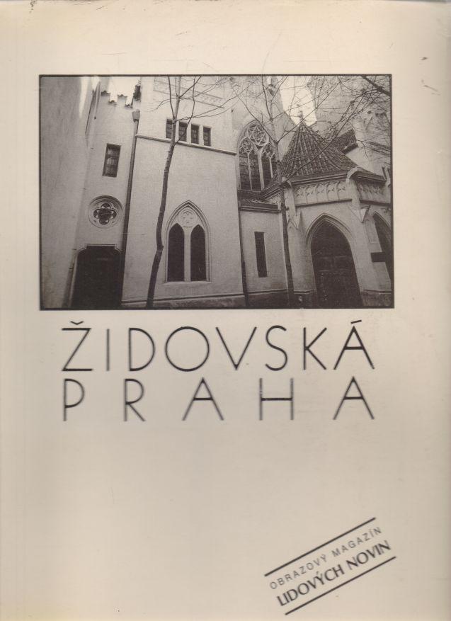Arno Pařík a kol. - Židovská Praha