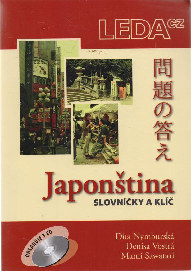 Dita Nymburská a kol. - 3 svazky. Japonština. Písmo. Slovníčky a klíč.
