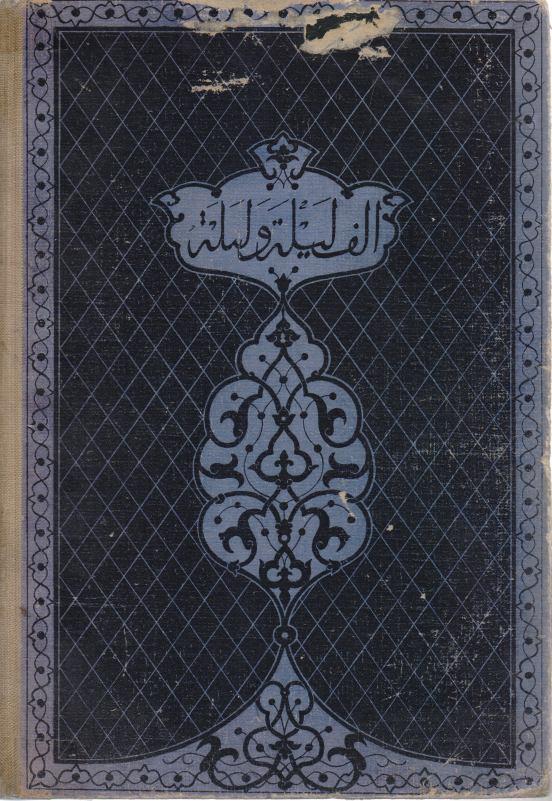 Felix Tauer - Z pohádek Šahrazádiných
