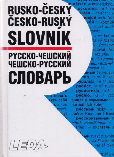 Miloslava Šroufková a kol. - Rusko-český, česko-ruský slovník
