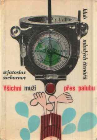 Svjatoslav Sacharnov - Všichni muži přes palubu