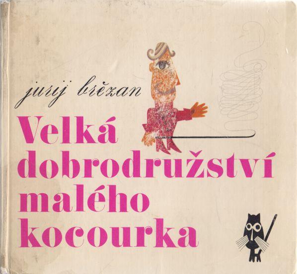 Jurij Březan - Velká dobrodružství malého kocourka