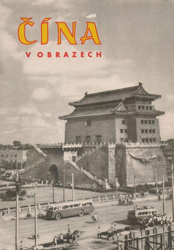 Jaroslav Průšek a kol. - Čína v obrazech