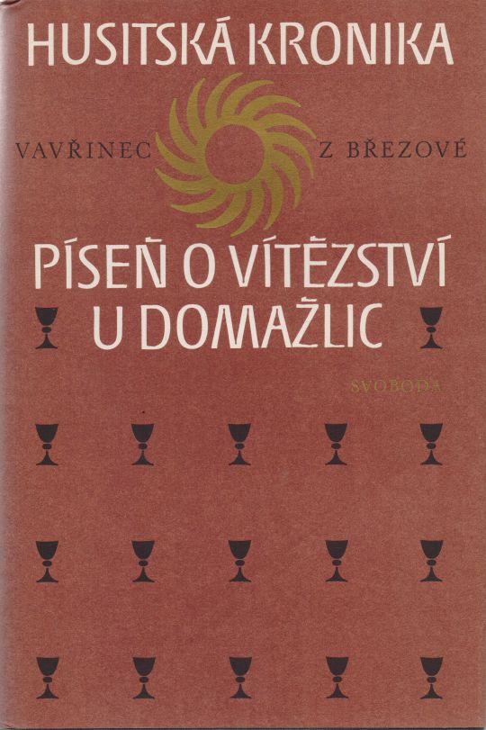 Vavřinec z Březové - Husitská kronika. Píseň o vítězství u Domažlic.
