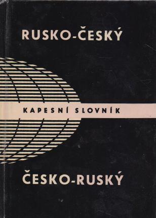 Miloslava Šroufková a kol. - rusko-český, česko-ruský kapesní slovník